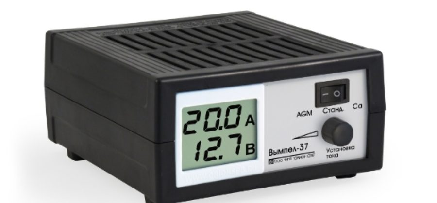 ТОП-7 зарядных устройств для автомобильного аккумулятора