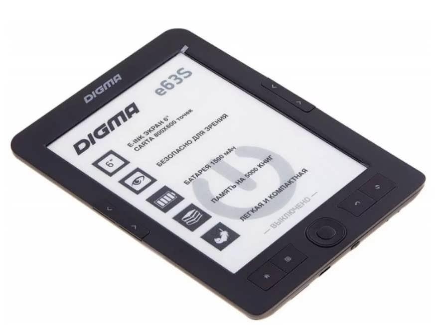 Digma e63S