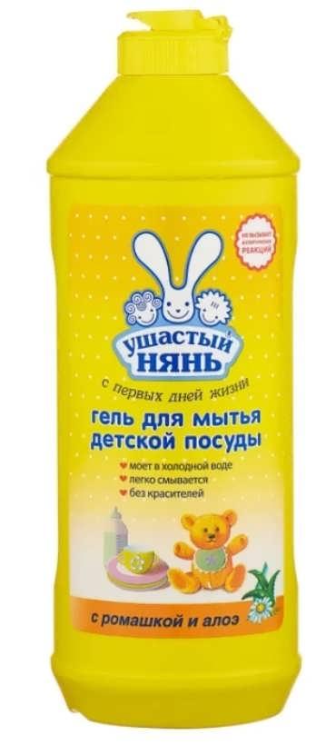 Ушастый Нянь Гель для мытья детской посуды