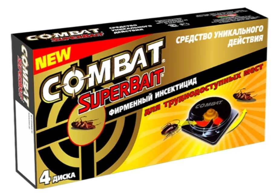 Ловушка Combat New SuperBait