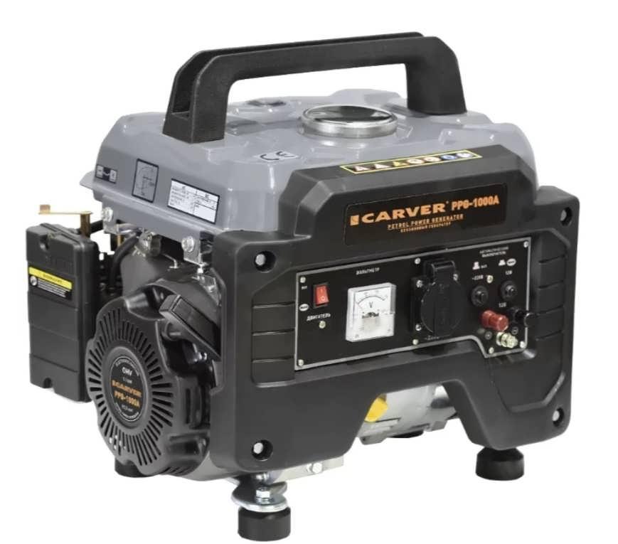 Carver PPG-1000A