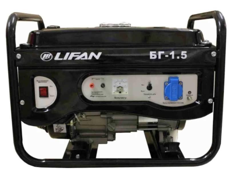 LIFAN 1.5GF-3 (1200 Вт)