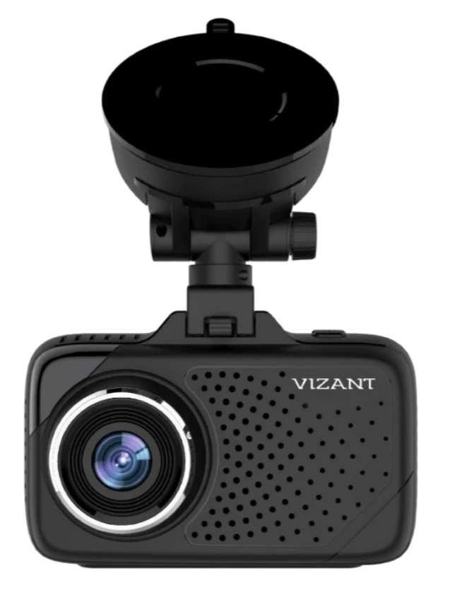 Vizant 740 Signature, GPS