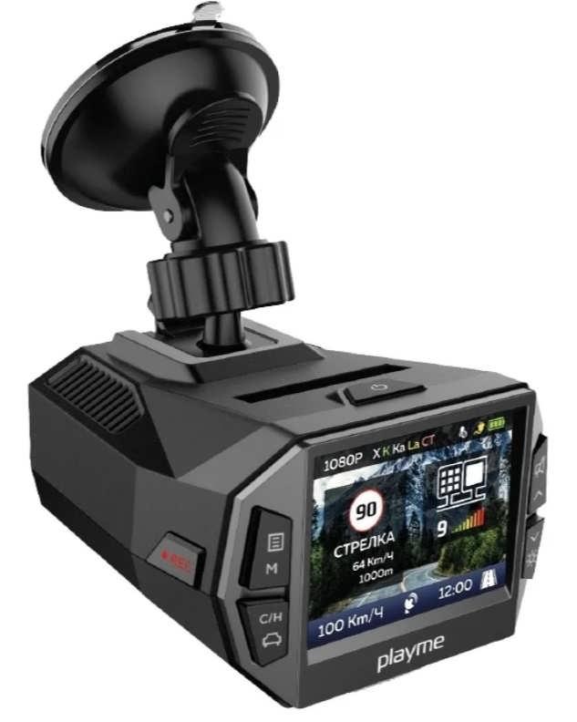 Playme P600SG, GPS