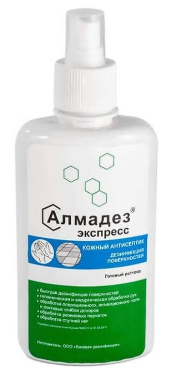 Алмадез-экспресс