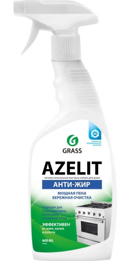 Azelit Анти-жир Grass