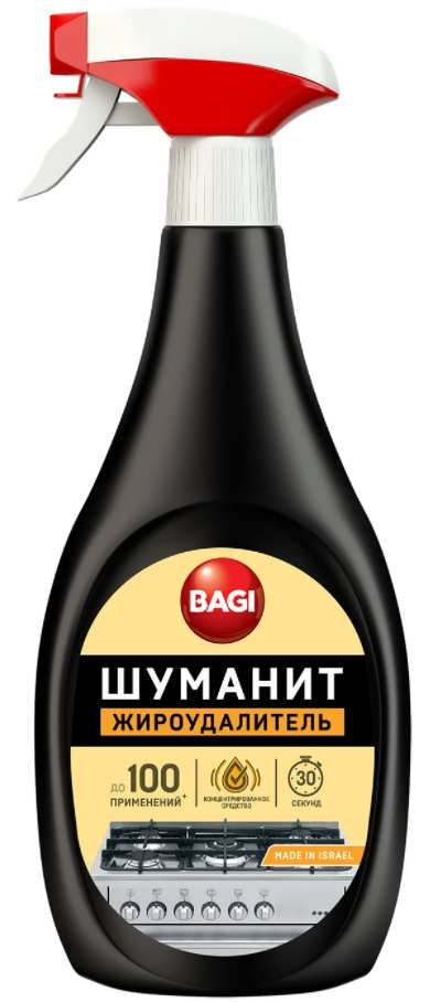 Шуманит Bagi