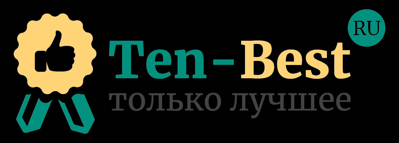 Ten-Best.ru